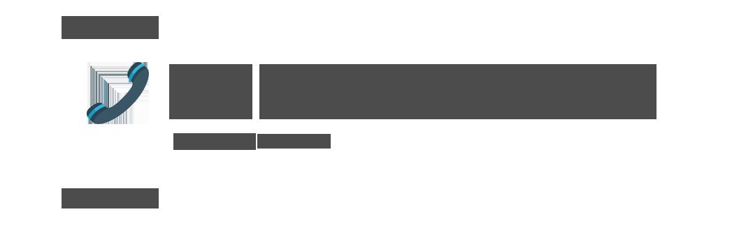 お電話で:086-482-3332(平日8:00から17:00)